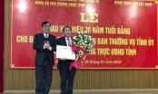 Ông Hà Sỹ Đồng được giao nhiệm vụ Chủ tịch tỉnh Quảng Trị