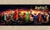 Fan của Bao Thanh Thiên không thể bỏ qua Ngũ Thử đại náo Đông Kinh