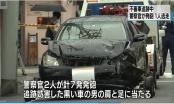 Nhật Bản: Cảnh sát nổ súng, truy đuổi nghi phạm như phim hành động