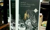 Bìa sách truyện Thúy Kiều in hình phụ nữ khỏa thân