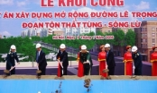 Hà Nội: Khởi công xây dựng dự án mở rộng tuyến đường Lê Trọng Tấn