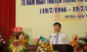 Bộ trưởng Lê Thành Long dự Lễ kỷ niệm 70 năm Ngày truyền thống THADS  thành phố Hà Nội
