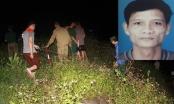 Hành trình truy bắt nghi phạm gây ra vụ thảm sát kinh hoàng tại Uông Bí