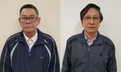 Khởi tố 5 bị can tại Dự án đường cao tốc Đà Nẵng - Quảng Ngãi