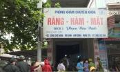 Hưng Yên: Mâu thuẫn gia đình, chồng cầm dao đâm vợ tử vong ở cổng chợ
