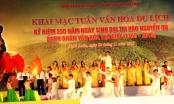 Hà Tĩnh: Tổ chức Tuần văn hoá du lịch - Nguyễn Du