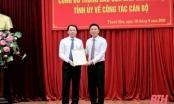 Ông Nguyễn Trọng Trang giữ chức Phó Chánh Văn phòng UBND tỉnh Thanh Hóa