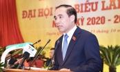 Đồng chí Chẩu Văn Lâm tái cử giữ chức Bí thư Tỉnh uỷ Tuyên Quang