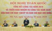 Thủ tướng chủ trì Hội nghị toàn quốc về công tác phòng chống tội phạm