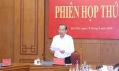 Phó Thủ tướng Trương Hòa Bình chủ trì họp Ban Chỉ đạo cải cách tư pháp Trung ương