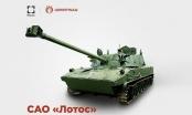Pháo binh Nga sắp có tổ hợp pháo tự hành ưu việt 'Hoa sen'