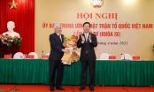 Ông Đỗ Văn Chiến giữ chức Chủ tịch Uỷ ban Trung ương Mặt trận Tổ quốc Việt Nam