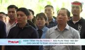 """Hành trình tri ân tháng 7 - Báo Pháp luật Việt Nam trao """"mái ấm"""" cho cán bộ tư pháp có hoàn cảnh khó khăn"""
