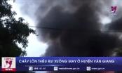 Video: Hỏa hoạn bao trùm xưởng may rộng hàng nghìn m2 tại Hưng Yên