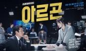 Kim Joo Hyuk đột ngột qua đời vì tai nạn giao thông