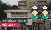 Bộ Y tế khuyến cáo hạn chế chuyển người bệnh lên khám, chữa bệnh tại BV Bạch Mai