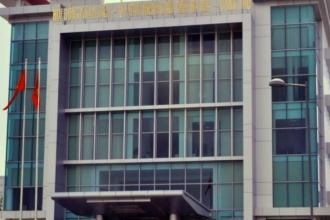 Hàng loạt sai phạm trong việc bổ nhiệm công chức, lãnh đạo tại tỉnh Bà Rịa - Vũng Tàu