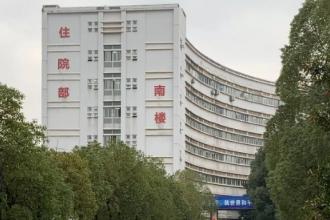 Trung Quốc ghi nhận ca tử vong thứ ba do viêm phổi lạ