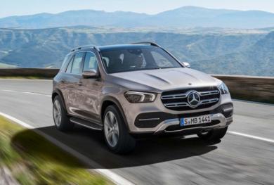 Mercedes-Benz GLE mới sắp ra mắt tại Triển lãm ô tô Việt Nam 2019 có gì hấp dẫn?