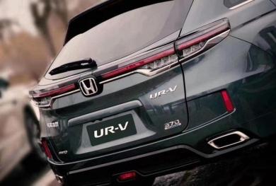 Khám phá Honda UR-V 2020 giá từ 1,1 tỷ đồng