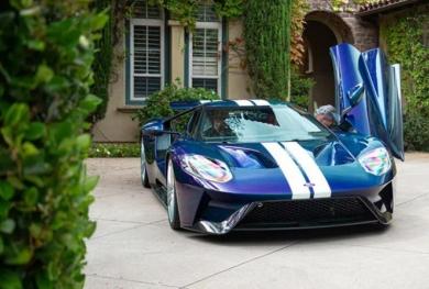 Những chiếc ô tô sở hữu lớp sơn đắt giá tới cả tỷ đồng