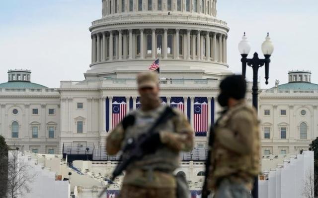 Tòa nhà Quốc hội Mỹ bị phong tỏa tạm thời