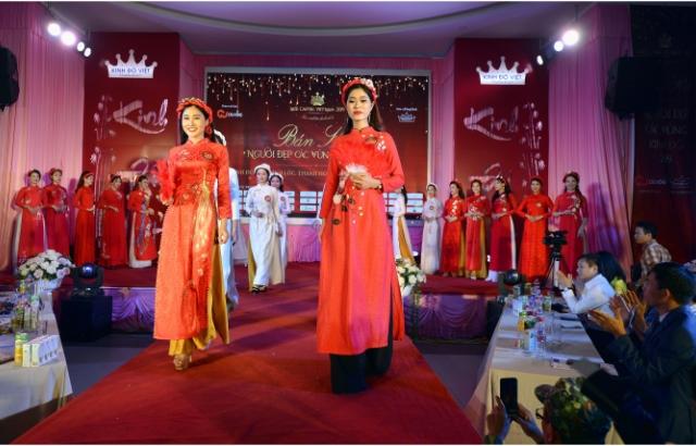 """Lộ diện 20 Người đẹp lọt vào vòng chung kết """"Miss Capital Việt Nam 2019"""""""