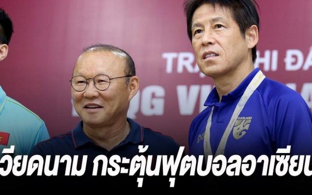 """Huấn luyện viên Thái Lan Nishino bất ngờ nói về Việt Nam trước trận """"đại chiến"""""""