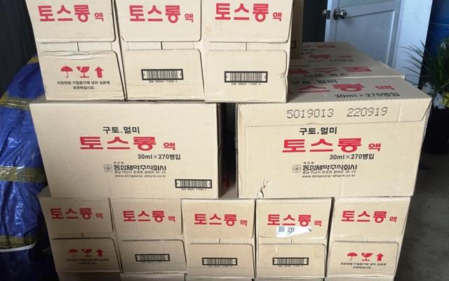 Hà Nội: Phát hiện lượng lớn thuốc chống say tàu xe, sữa hộp in chữ Hàn Quốc không rõ nguồn gốc