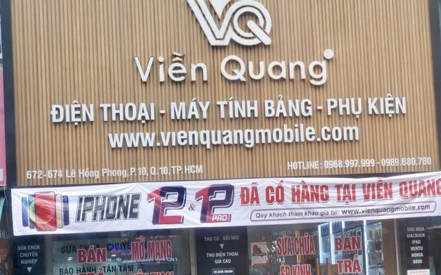 TP HCM: Iphone 12 xách tay được rao bán rầm rộ, không xuất hóa đơn để trục lợi VAT?