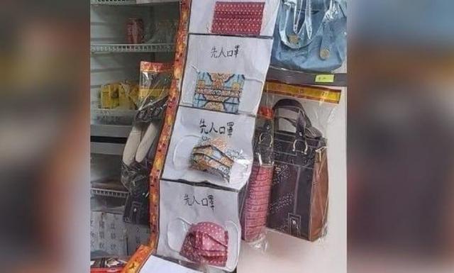 Thị trường khẩu trang cho cô hồn ở Singapore