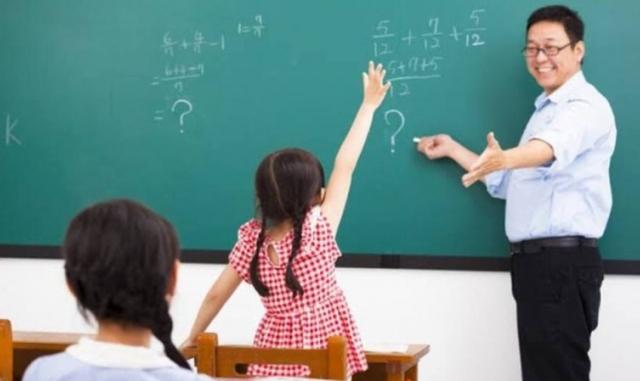 Giáo viên hợp đồng dạy theo giờ được tham gia BHXH không?