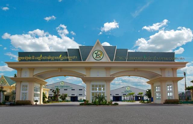 """Công ty Phân bón Năm Sao - Campuchia bị tố """"bội tín"""" khi thanh toán công nợ cho đối tác"""