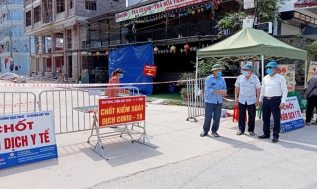 Bắc Giang: UBND huyện Việt Yên phát công văn hỏa tốc về hoạt động lại các chốt kiểm dịch Covid-19