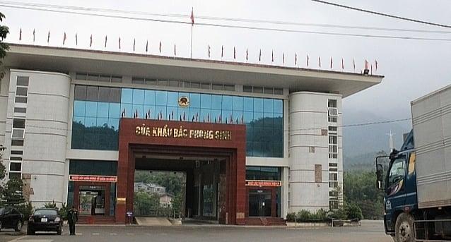 Quảng Ninh: Yêu cầu thay thế các cán bộ liên quan đến vụ buôn lậu khủng tại Cửa khẩu Bắc Phong Sinh