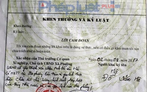 """Bút phê trái luật ở Thanh Hóa: Tự nhận kỷ luật """"rút kinh nghiệm"""""""