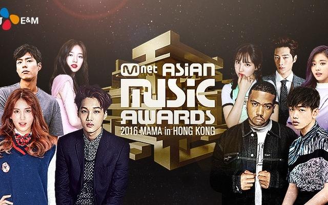 Lễ trao giải ân nhạc đình đám châu Á MAMA 2017 sẽ được tổ chức tại Việt Nam
