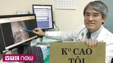 """Giả mạo bác sĩ """"xịn"""", bán thuốc """"dởm"""" trên mạng"""
