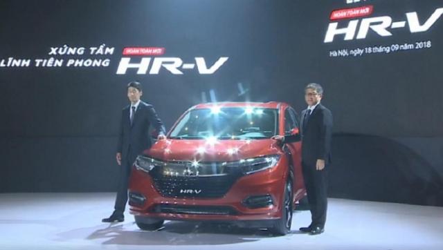 Honda HR-V ra mắt, giá bán quanh mức 800 triệu đồng