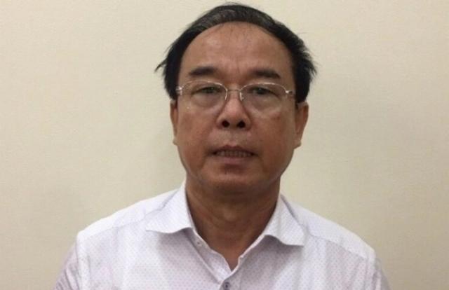 Dự kiến ngày 16/9, xét xử nguyên Phó Chủ tịch UBND TP. HCM Nguyễn Thành Tài