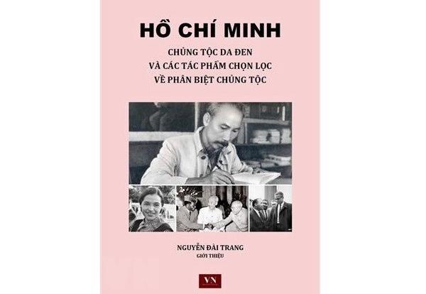 Tìm hiểu những điều vẫn còn ít người biết về Chủ tịch Hồ Chí Minh