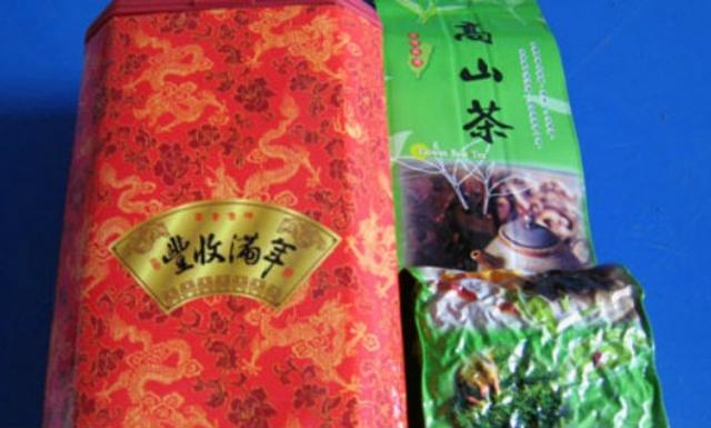 Chiêu chuyển giá trắng trợn của các doanh nghiệp trà Đài Loan