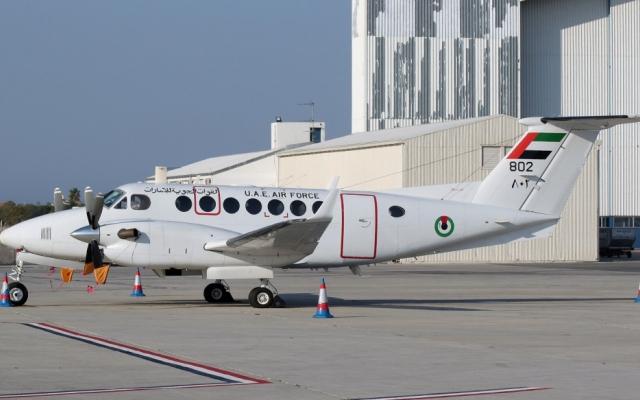 Slide - Điểm tin thị trường: Hãng hàng không Vietstar Airlines được cấp phép bay