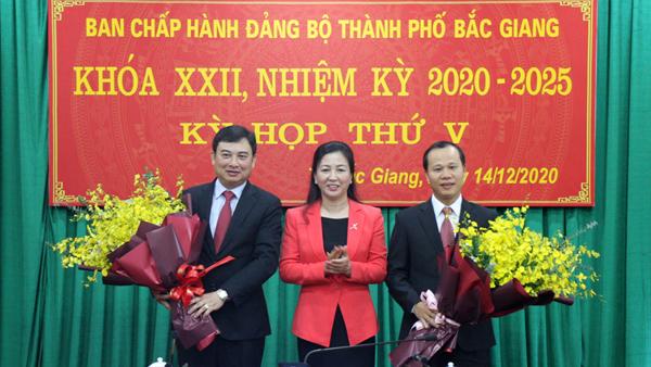 TP Bắc Giang có tân Bí thư Thành ủy và tân Chủ tịch UBND