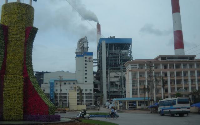 Quảng Ninh: Tai nạn lao động tại Nhà máy nhiệt điện Uông Bí khiến 1 công nhân tử vong