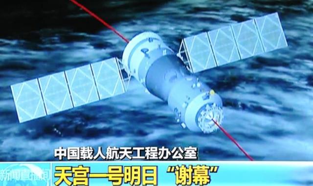 Màn trở về tóe lửa của trạm vũ trụ Trung Quốc tại khí quyển Trái Đất
