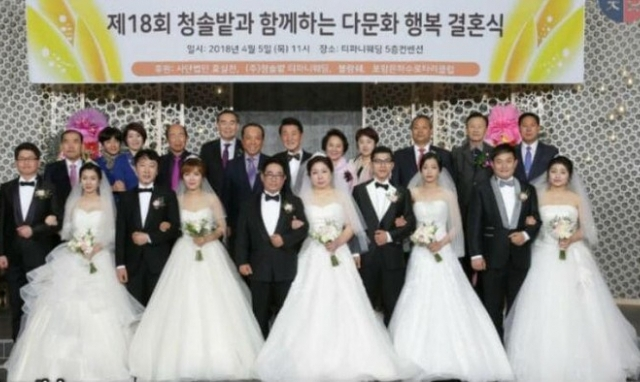 Trung bình 10 cô dâu Việt ở Hàn Quốc có 3 người ly hôn