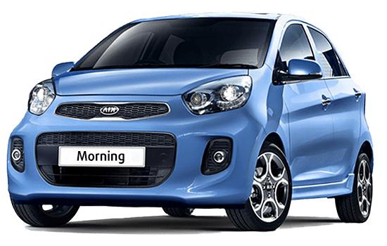 Giá xe ô tô KIA tháng 3/2020: Xe Morning chỉ từ 299 triệu đồng, rẻ nhất thị trường