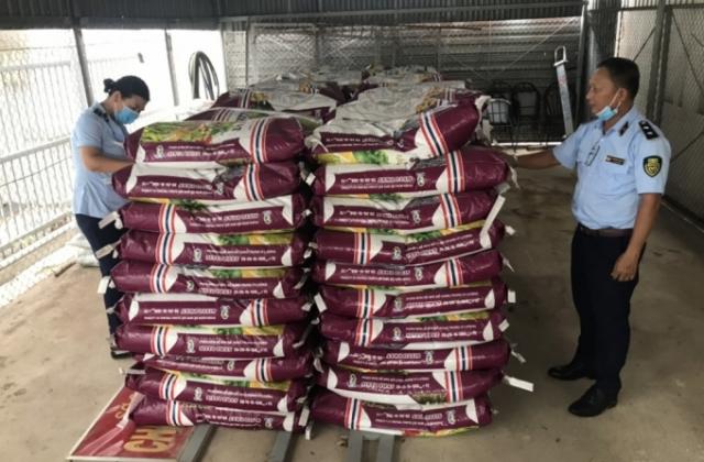 Bán 25 tấn phân bón không đúng quy chuẩn kỹ thuật, cửa hàng phân bón bị phạt gần 400 triệu đồng