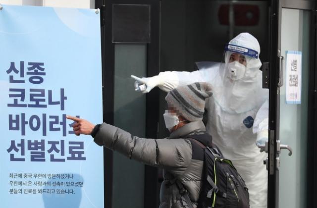 Hàn Quốc, Nhật Bản, Italy lượng bệnh nhân nhiễm Covid19 tăng đột biến